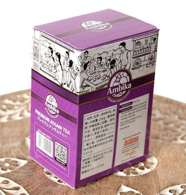 Tea tea leaves RAJ instant spiced tea spice ethnic horse mackerel Ann food  ingredients tableware of tea CTC premium Assam tea / India for the spiced