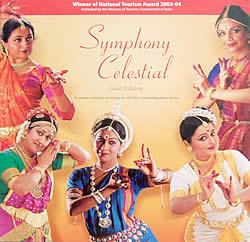 インド舞踊DVD10枚+2枚セット / 送料無料 あす楽