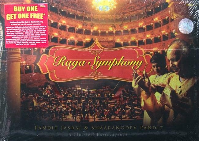 メール便OK 日本メーカー新品 あす楽 サロードがオーケストラと合奏した作品はこれがはじめて サロードの優しい音色とオーケストラの重厚なサウンドがうまくミックスしている Pandit Jasraj amp; Shaarangdev Raga Symphony 古典音楽 民族音楽 サロード ラーガ クリアランスsale 期間限定 Times RAGA インド音楽 CD