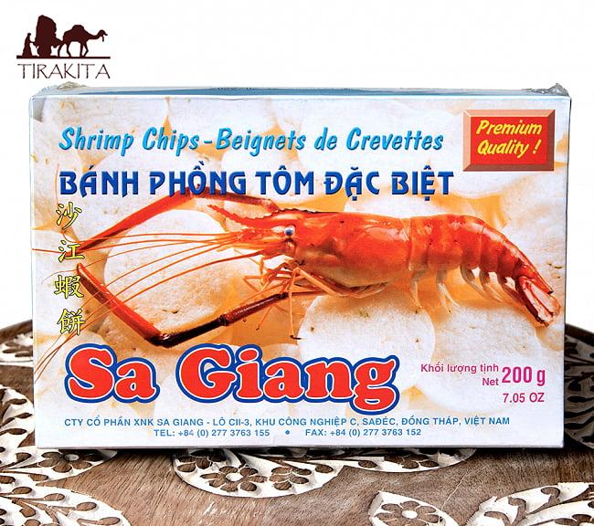 揚げるだけでさくさく カリッとクリスピー ベトナム 海老せんべい 200g ピリ辛 Sa Giang アジアン食品 エスニック食材 えびせん スナック ベトナムお菓子 ベトナム食品 ベトナム食材 着後レビューで 送料無料 正規店