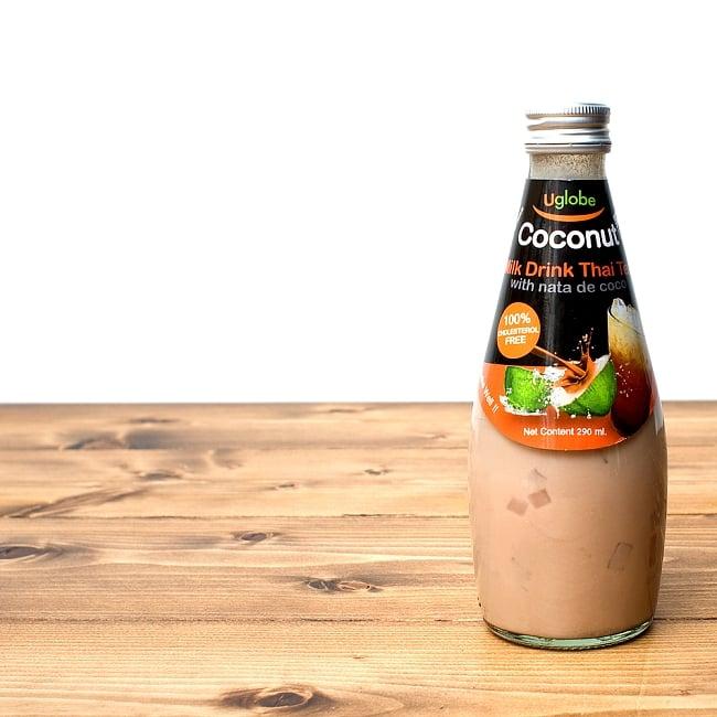 Lait 椰果椰子喝泰国茶-椰子牛奶饮料泰国奶茶椰果 | 椰奶罗勒种子 tyty 牛奶茶饮食做食品和甜饮料民族
