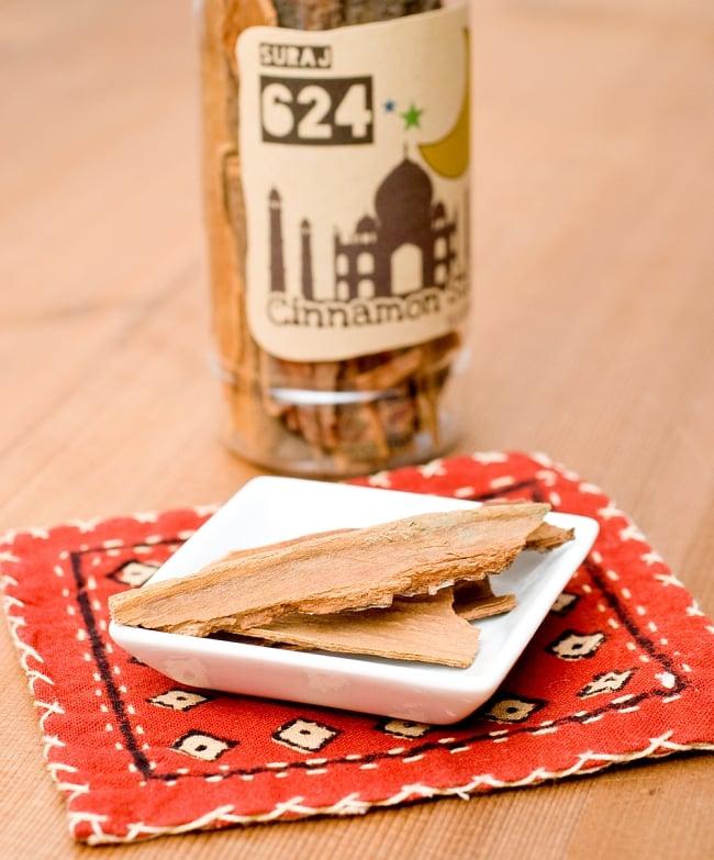 シナモン シナモンスティック 50g 原型 桂皮 肉桂 Cinnamon Stick 新作多数 ハーブ 香辛料 調味料 チャイやカレー作りに欠かせないスパイス 便利なボトル入りが登場です 独特の甘みと香り エスニック食材 食材 そ お得クーポン発行中 お試し ボトル入り お買い得 TIRAKITA スパイス インド産 食品 チャイ アジアン食品 ニッキ カレー