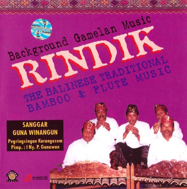 [ギフト/プレゼント/ご褒美] プレゼント メール便OK あす楽 柔らかな竹の響き Background Gamelan Music RINDIK インドネシア 民族音楽 バリ リンディック インド音楽 CD