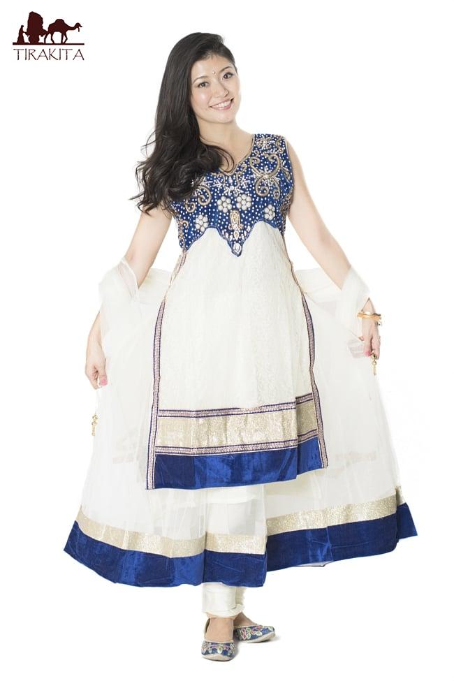 店内全品エントリーでポイント5倍 サフェードのパンジャビドレス 3点セット 白×青 / インド パンジャービードレス ベースが白/ベースがクリーム色 送料無料 レビューでタイカレープレゼント あす楽
