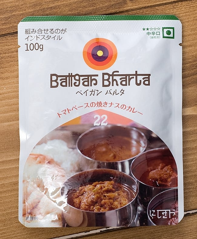 tirakita baygambalta no 22 ethnic asian india food food materials