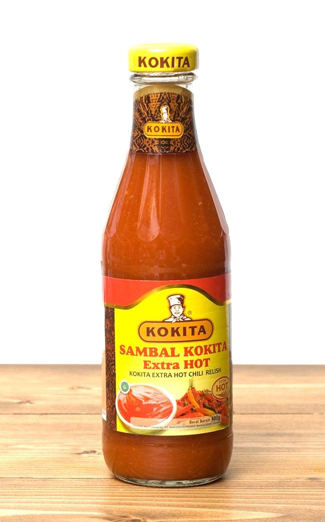 叁巴小北额外热-叁巴小北额外热番茄辣椒酱民族亚洲印度食品的印尼菜巴厘岛倾角炒饭