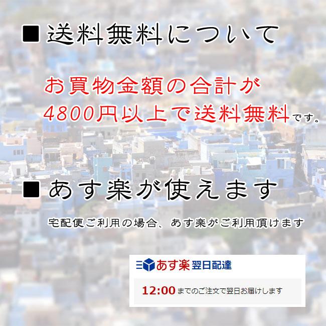 Moroheiya 面条 50gX2