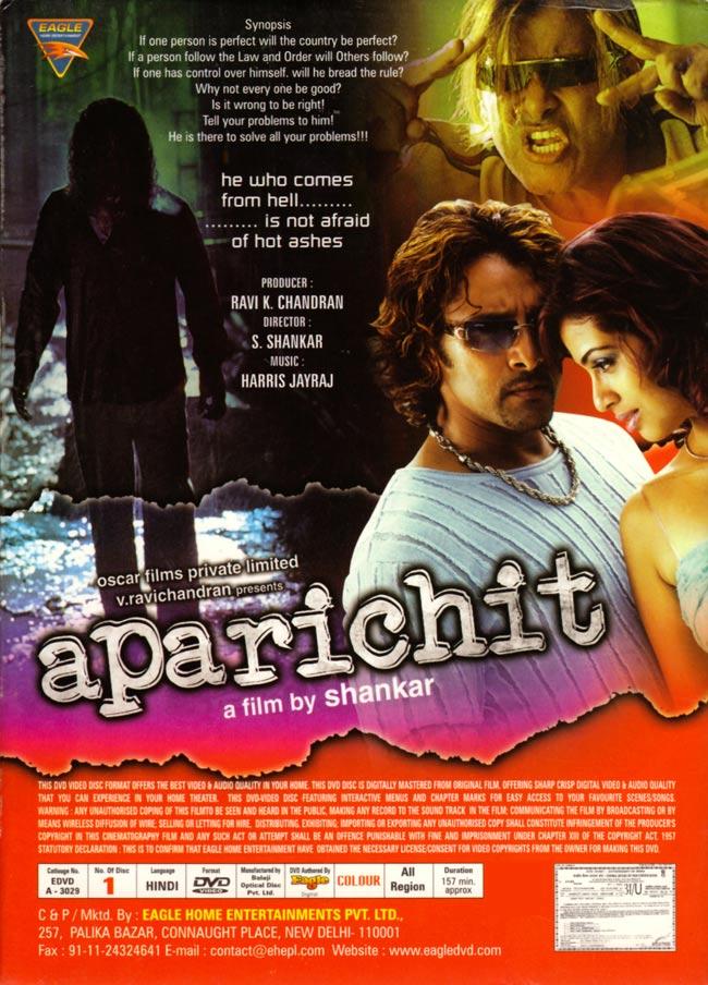 tirakita aparichit dvd india movie cd blu ray rakuten global market