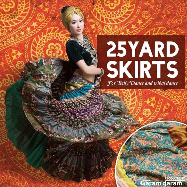 tirakita rakuten global market arrival at gypsy patchwork skirt