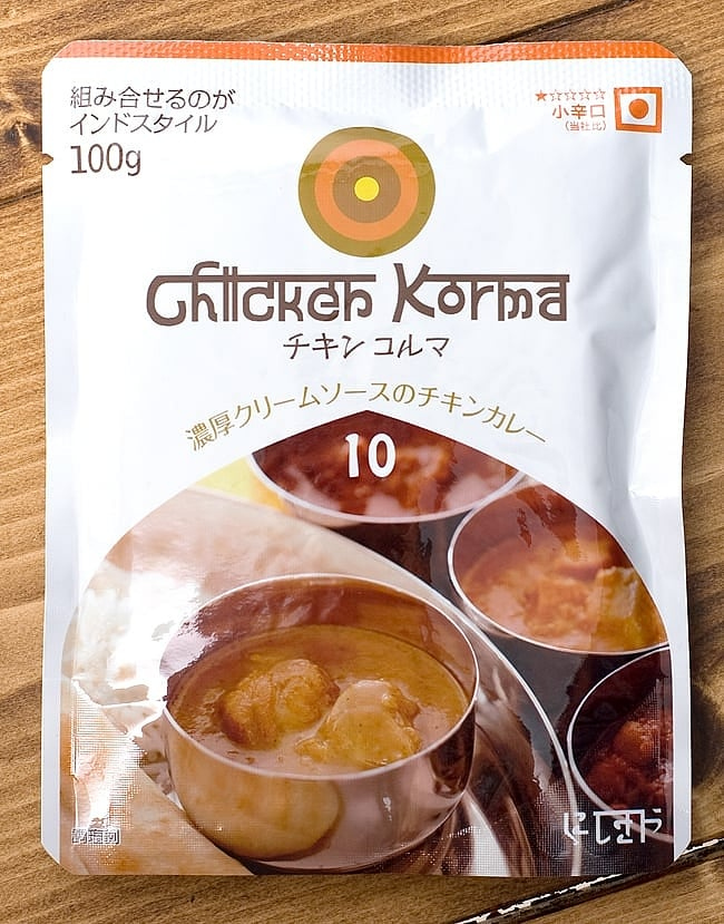 tirakita chicken korma no 10 ethnic asian india food food materials