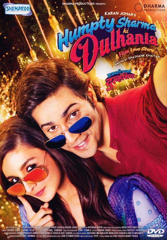 漢普夏爾馬 ki 市中心藍光版 BD 印度電影 DVD 光碟愛浪漫 2014 TOP10