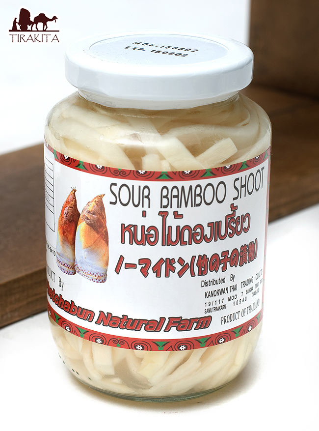 腌的笋片民族、 亚洲、 印度,食物,饮食的竹、 瓶、 腌的辣椒、 切片,汤泰国,食品,配料