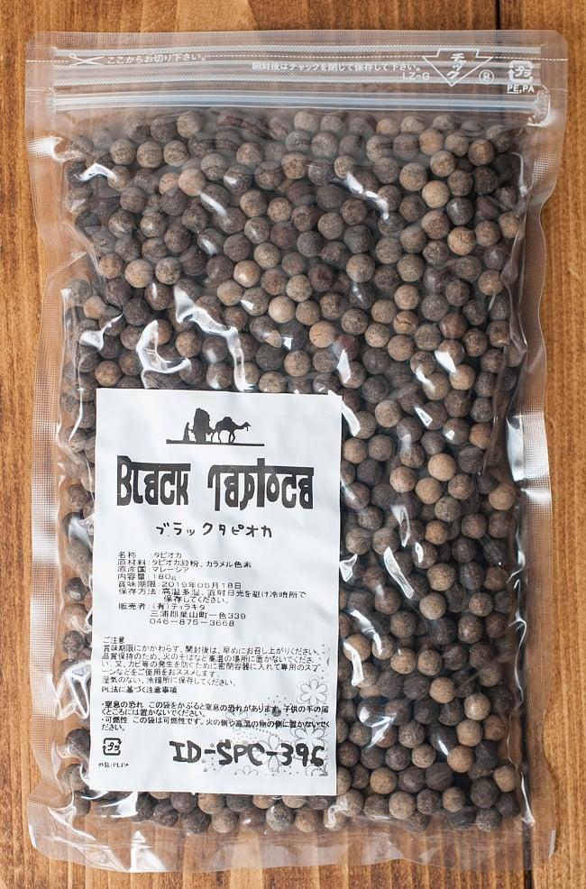 黑色的木薯淀粉粒