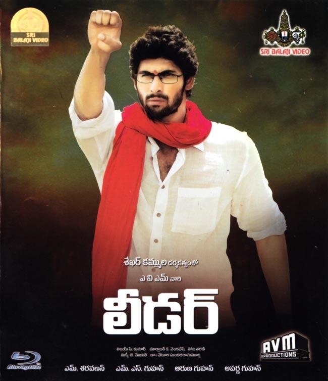 [电影] 领导 [BD] 泰卢固语电影,2010年印度电影,戏剧印度电影,屋宇署印度电影