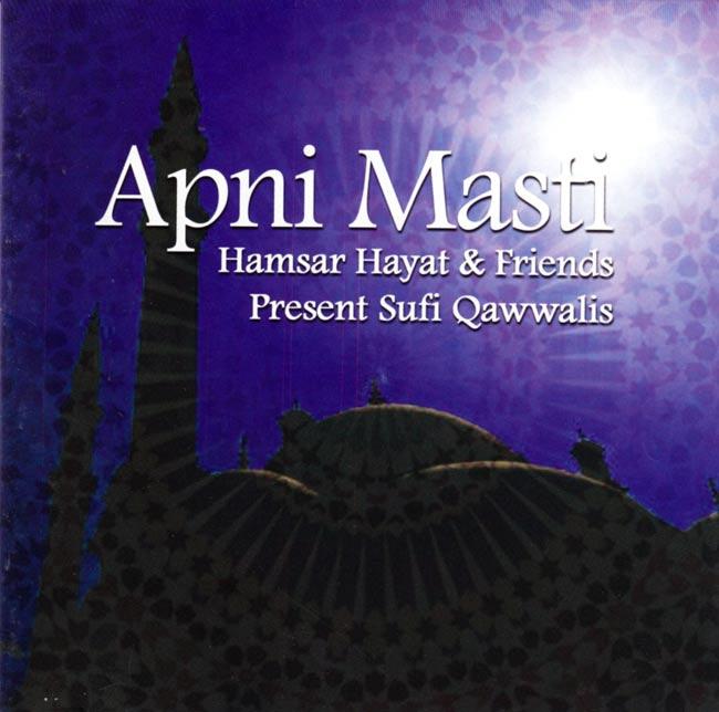 Hamsar 生活报 》 和朋友 Apni 默斯蒂-苏菲 Qawwalis