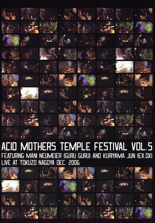 TIRAKITA: ACID MOTHERS TEMPLE FESTIVAL VOL 5 trance Goa rave Finland
