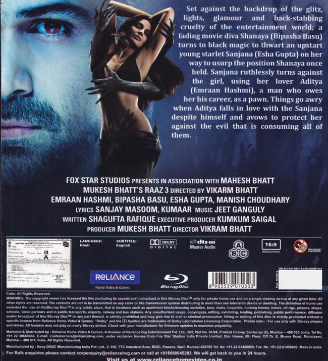 Raaz3 BD | 恐怖印度電影2012藍光DVD CD
