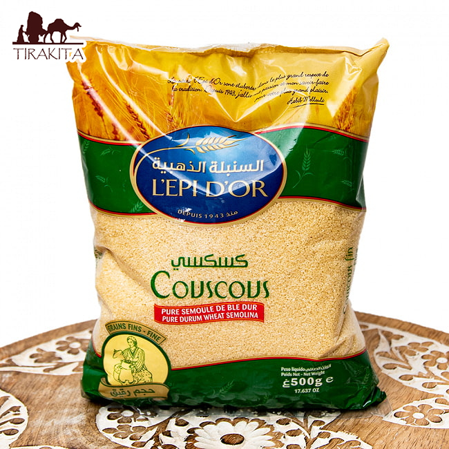 Infinitesimal grain COUS Fine Grain 500 g / pasta Morocco dish Near and  Middle East Blanche (Rose branch) rice flour bean rice paper ethnic horse