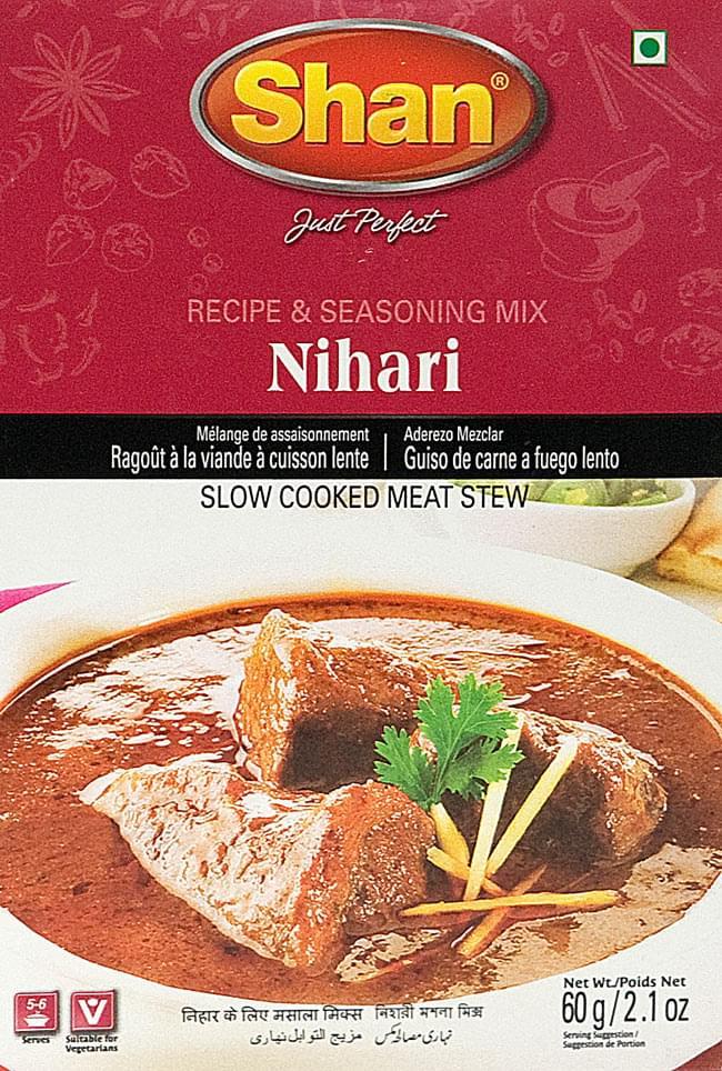 ニハリ (Nihari) mixture 60 g / Pakistan dish Foods (beautifulness foods) Near  and Middle East Arabic Turkish food ingredients ethnic horse mackerel Ann