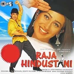 Raja Hindustani(MusicCD)电影音乐印度电影太阳虎印度音乐民族音乐