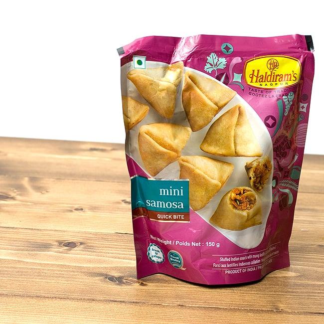供え インド お菓子 サモサをスナックにしました ミニサイズで食べやすい インドの国民食サモサ インドのお菓子 ミニサモサ Mini 超特価 エスニック食材 アジアン食品 Haldirams ハルディラム スナック スパイシー Samosa インスタント