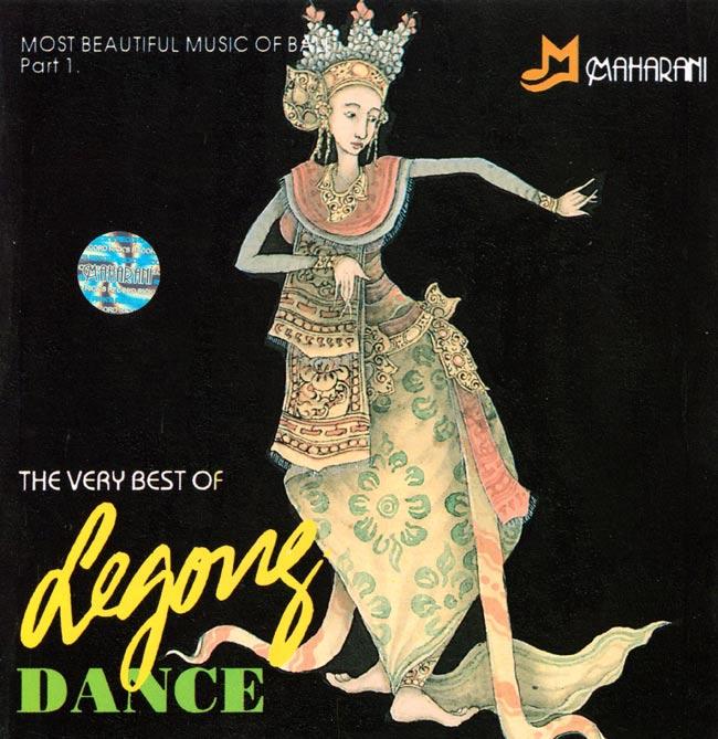 康乐宫舞蹈巴厘岛很最好的舞蹈,巴厘岛舞蹈 CD