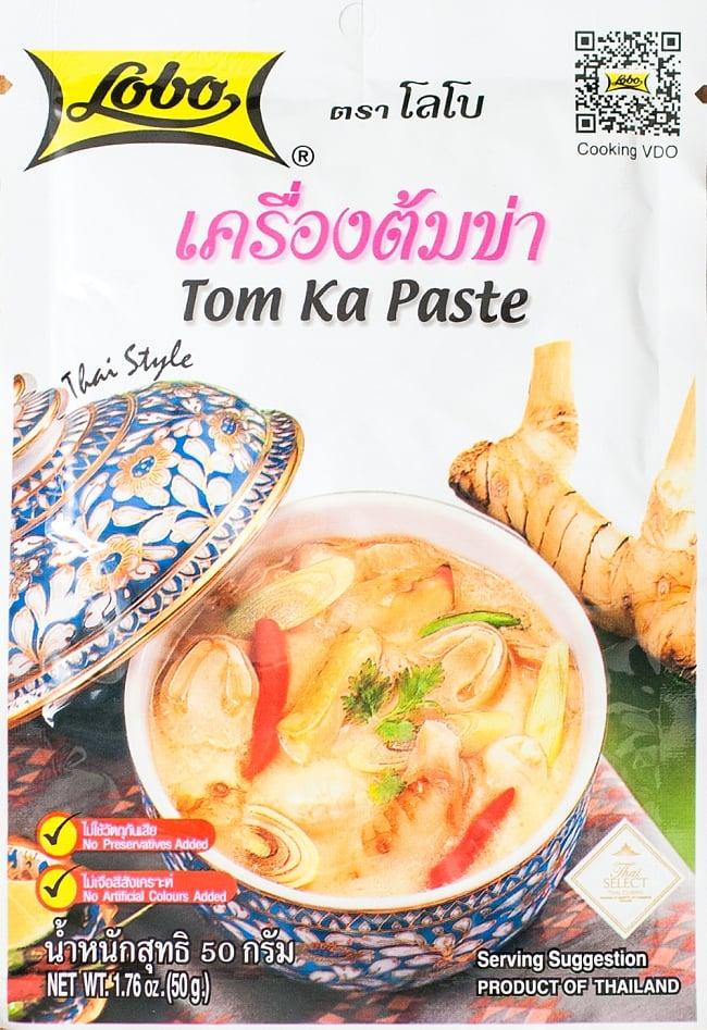 トムヤム トムヤムペースト 即納 タイのスープ料理 トムカーガイ を ご家庭で簡単に作ることのできるペーストです タイの白いスープ トムカー ペースト 50g Lobo インド カレー レトルト ロボ アジアン食品 タイ料理 LOBO 料理の素 トムヤンクン ※ラッピング ※ エスニック食材