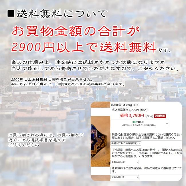 云仙草果冻饮料罐 [240 毫升]