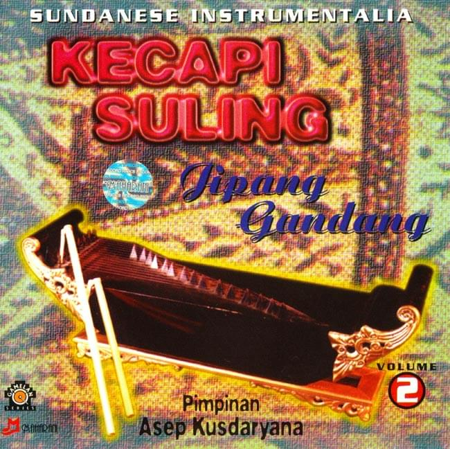 【cd】 スンダニーズ Aneka Record Kecapi Suling Original Sundanese Traditional Music Vol.1 for Spa インドネシア Relaxation / ケチャピスリン バリ CD 民族音楽 & インド音楽