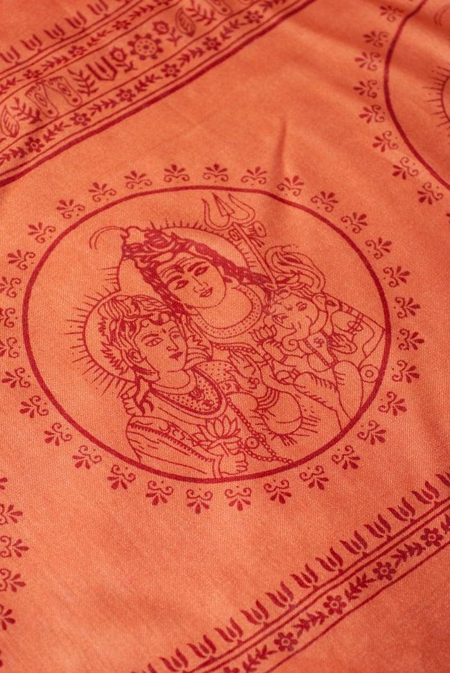 Lamb Nami orange / God cloth scarf India Asia fabric ethnic of  (200cmx100cm) stability Shiva
