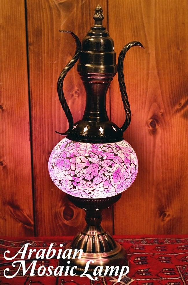 モザイクガラスのアラビアンランプ 床置 / アラビア風ランプ モザイクランプ インテリア 送料無料 レビューでタイカレープレゼント あす楽