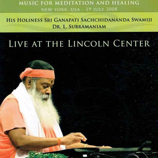 LIVE AT THE LINCOLN CENTER - Sri-Ganapati and satchidanananda, while India  music CD folk music meditation healing Sri Swamiji YOGA Yoga