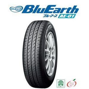 【サマータイヤ・4本セット】ヨコハマ Blu Earth(ブルーアース)AE-01 165/55R14 72V タイヤのみ 送料無料!
