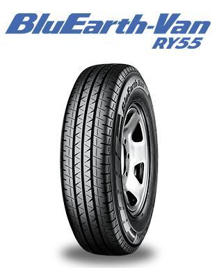 【商用車用・サマータイヤ・4本セット!】ヨコハマ RY55 155/80R13 85/84N(6PR相当)タイヤのみ 送料無料!