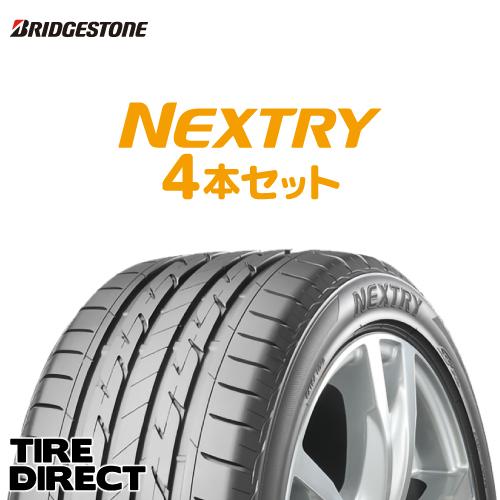 2020年製 新品 ブリヂストン ネクストリー 155/65R14 75S 4本セット BRIDGESTONE NEXTRY 155/65-14 夏タイヤ 軽自動車 「4本セット」 ※ホイールは付属いたしません。