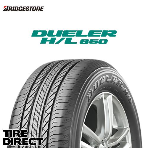 2020年製 新品 ブリヂストン DUELER H/L850 235/55R18 100V BRIDGESTONE デューラー H/L 850 235/55-18 夏タイヤ ※ホイールは付属いたしません。