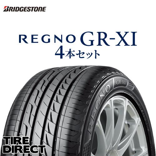 2017年製 新品 ブリヂストン REGNO GR-XI 245/40R20 95W 4本セット BRIDGESTONE レグノ GR-XI クロスアイ 245/40-20 夏タイヤ※ホイールは付属いたしません。