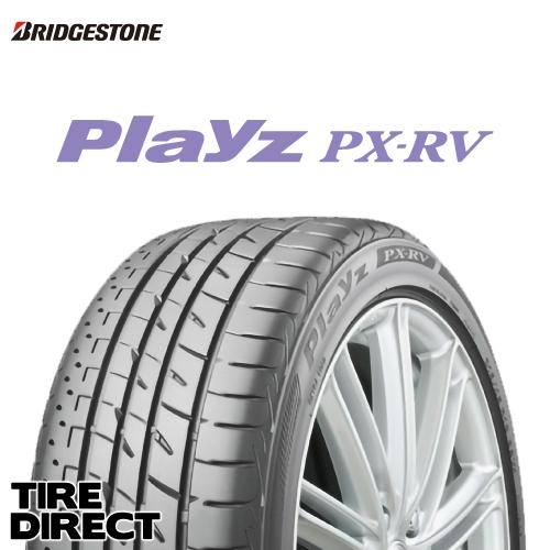 新品 ブリヂストン Playz PX-RV 215/65R15 96H BRIDGESTONE プレイズ PXRV 215/65-15 夏タイヤ ミニバン専用※ホイールは付属いたしません。