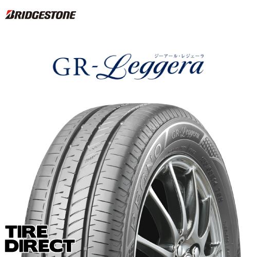 新品 ブリヂストン REGNO GR-Leggera 165/55R14 72V BRIDGESTONE レグノ GR レジェーラ 165/55-14 軽自動車 夏タイヤ ※ホイールは付属いたしません。