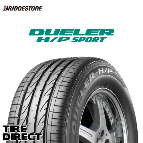 新品 ブリヂストン DUELER H/P SPORT 255/60R17 106V BRIDGESTONE デューラー HP スポーツ 255/60-17 夏タイヤ SUV 専用※ホイールは付属いたしません。