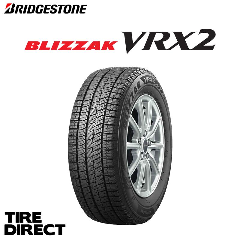 新品 ブリヂストン BLIZZAK VRX2 205/55R16 91QBRIDGESTONE ブリザック VRX2 205/55-16 スタッドレス 冬タイヤ ※ホイールは付属いたしません。