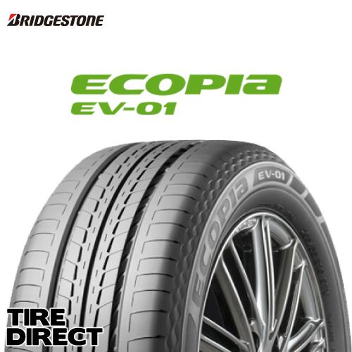 新品 ブリヂストン ECOPIA EV-01 185/65R15 92H XLBRIDGESTONE エコピア EV01 185/65-15 夏タイヤ 電気自動車 低燃費※ホイールは付属いたしません。