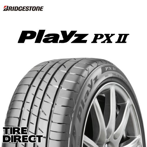 新品 ブリヂストン Playz PXII 215/55R17 94VBRIDGESTONE プレイズ PX2 215/55-17 夏タイヤセダン・クーペ・コンパクトカー専用※ホイールは付属いたしません。