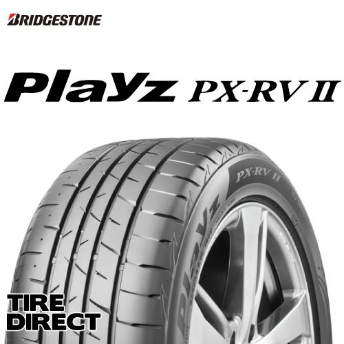 新品 ブリヂストン Playz PX-RVII 225/55R18 98VBRIDGESTONE プレイズ PX-RV2 225/55-18 夏タイヤミニバン専用※ホイールは付属いたしません。