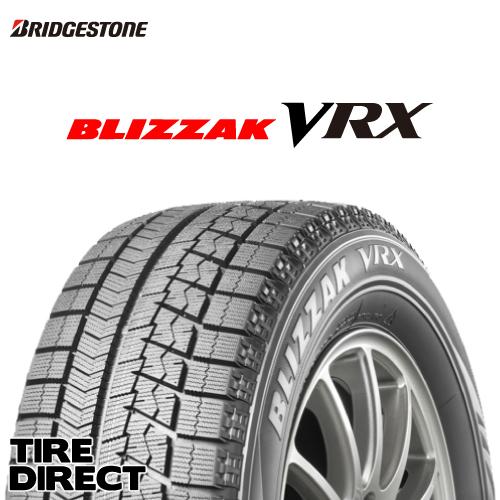 新品 ブリヂストン BLIZZAK VRX 175/65R15 84Q BRIDGESTONE ブリザック VRX 175/65-15 スタッドレスタイヤ 冬タイヤ ※ホイールは付属いたしません。