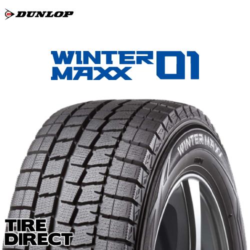 新品 ダンロップ ウインターマックス WM01 195/65R15 91Q DUNLOP WINTER MAXX ウィンターマックス 195/65-15 91Q 冬タイヤ スタッドレスタイヤ ※ホイールは付属いたしません。