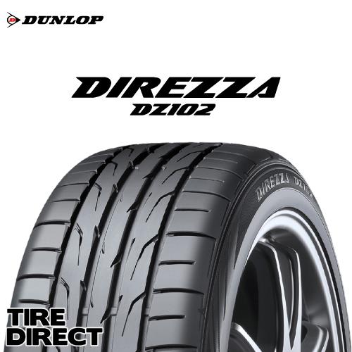 新品 ダンロップ DIREZZA DZ102 225/50R18 95W DUNLOP ディレッツァ DZ102 225/50-18 夏タイヤ サマータイヤ スポーツ タイヤ※ホイールは付属いたしません。