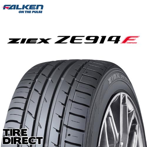 新品 ファルケン ZIEX ZE914F 225/55R18 98V FALKEN ジークス ZE914F 225/55-18 夏タイヤ※ホイールは付属いたしません。
