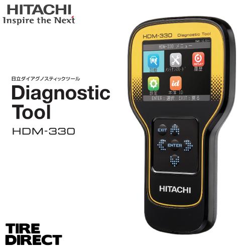 日立 ダイアグノスティックツール HDM-330 スキャンツール テスター 故障診断機 自動車 点検 整備 ダイアグ HITACHI