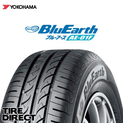 新品 ヨコハマ ブルーアース AE-01F 185/60R15 84H YOKOHAMA BluEarth AE01F 185/60-15 夏タイヤ※ホイールは付属いたしません。